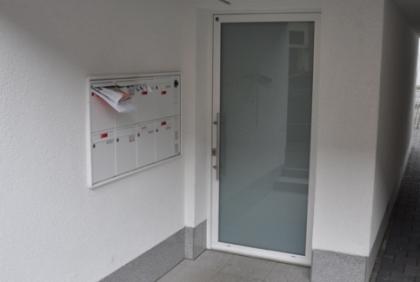Białe drzwi Solo